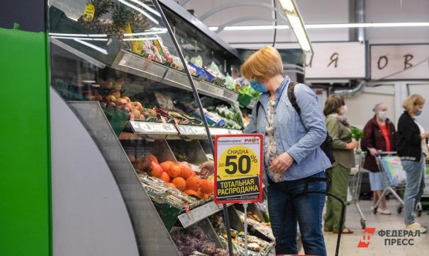 В Челябинской области объем розничной торговли не изменился, несмотря на пандемию