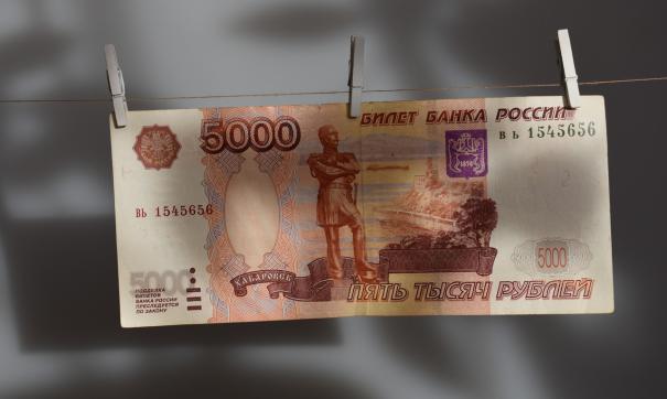 До 80% всех фальшивок приходится на купюры достоинством 5000 рублей