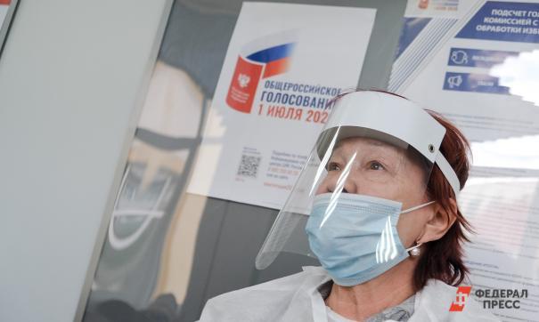 Инфекция позволила модернизировать систему госуправления