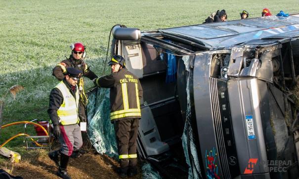 Всего в ДТП пострадали 30 человек