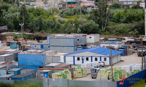 Ростехнадзор проверит склады в России после взрыва в Бейруте