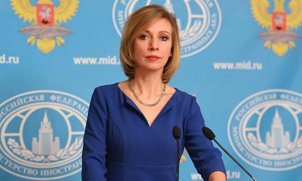 Захарова назвала спектаклем арест россиян