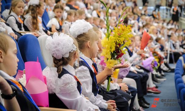 Российские семьи получат пособие для сбора детей в школу