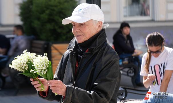 В Госдуме объяснили, как получать достойную пенсию