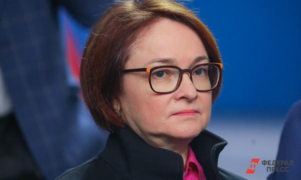 В Цетробанке ожидают быстрое восстановление российской экономики