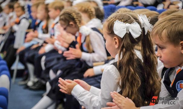 Регионы примут решение о формате школьных линеек самостоятельно