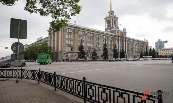 Прокуратура объявила предостережение и.о. главы Екатеринбурга за затопленную Шефскую