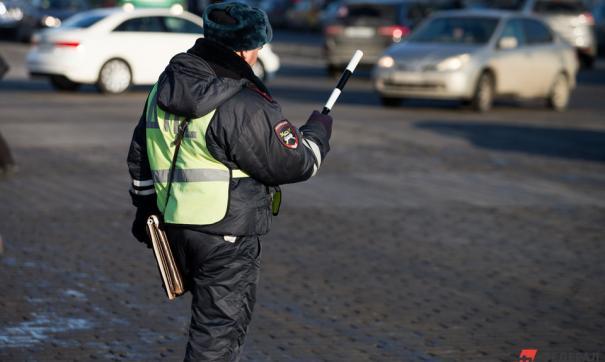 Свердловская ГИБДД в выходные устроит тотальную проверку на трассах