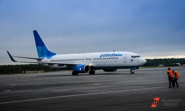 В сентябре в Кольцово могут вернутся рейсы на Кипр