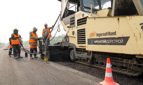 На ремонт моста на трассе Екатеринбург – Тюмень потратят 9 миллионов рублей