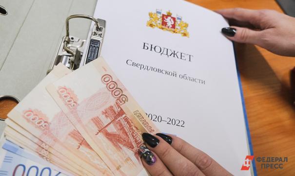 Из-за коронавируса бюджет Свердловской области может недосчитаться около 70 млрд рублей