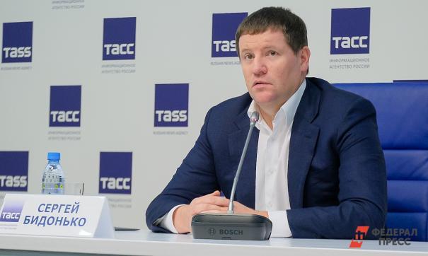 Свердловский вице-губернатор Сергей Бидонько празднует 45-летие