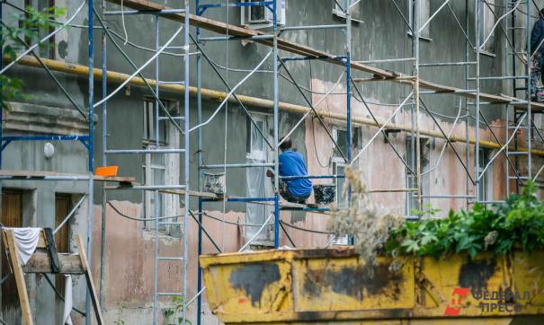 Собственникам одного из многоквартирных домов в Сургуте будут возвращены средства за капремонт