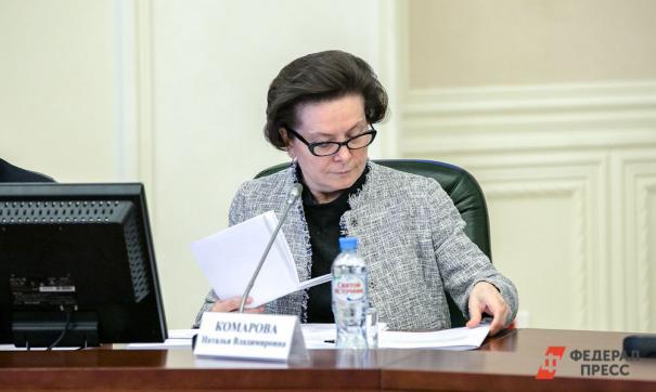 Наталья Комарова попросила глав муниципалитетов читать принимаемые документы
