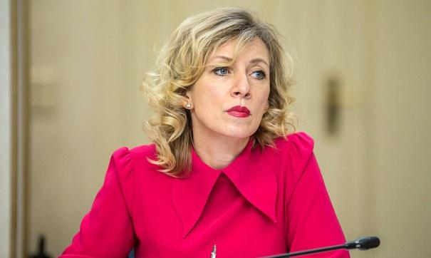Захарова прокомментировала борьбу США с TikTok