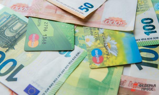 Россияне могут разочароваться в депозитах как формах сбережений денег
