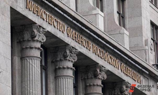 Минфин планирует направлять конфискованные деньги в ПФР