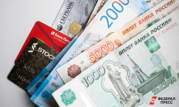 Падение доходов привело к росту закредитованности
