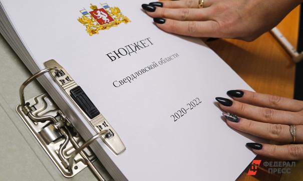 Доходы местных бюджетов оказались вдвое меньше прогнозных
