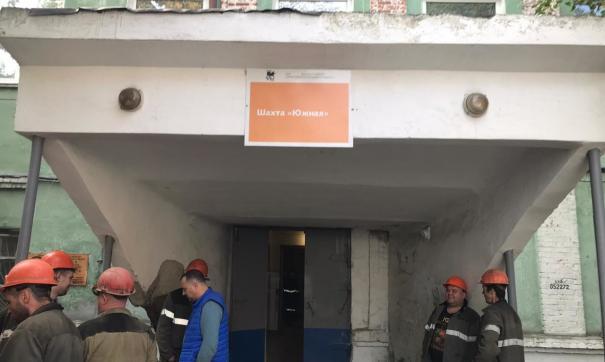 Работу шахты пришлось приостановить из-за возгорания