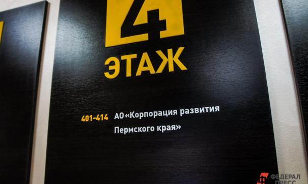 КРПК планирует выкупить Трест № 14