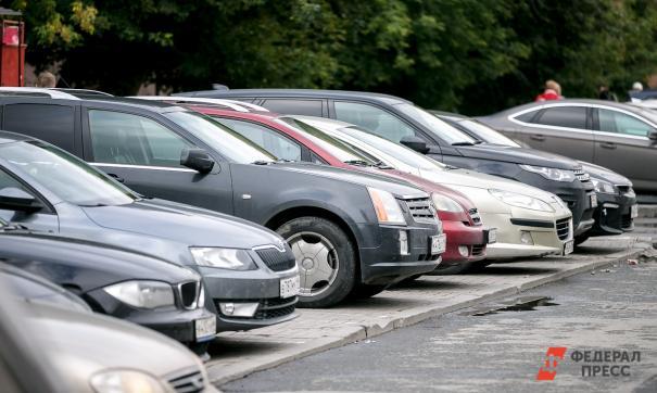 Парковка в Александровском была незаконной