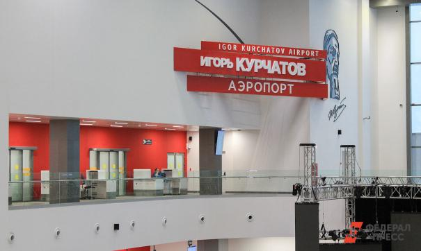 В аэропорте нашли пассажиров без масок
