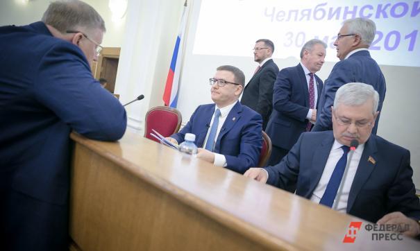 В Челябинске обновится областной парламент