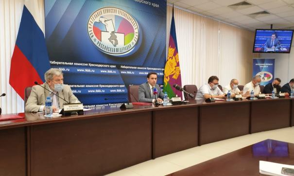 Избирательная комиссия Краснодарского края