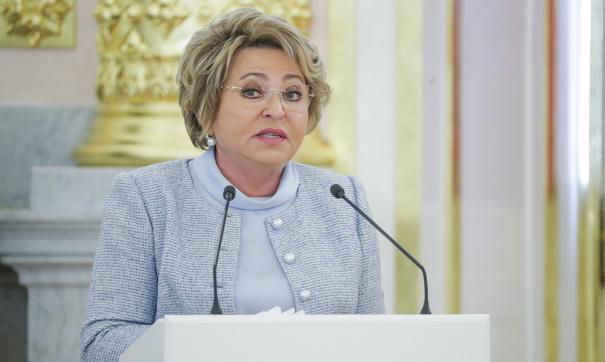 Валентина Матвиенко в сенате
