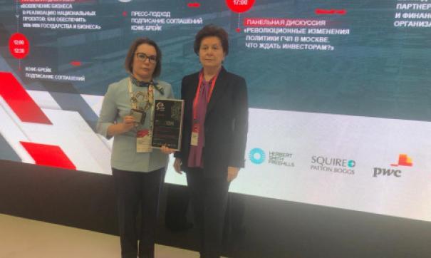 Комарова и Дунаевская