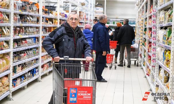 Экономика регионов Приволжья пострадала от ограничений, введенных в связи с пандемией коронавирусной инфекции