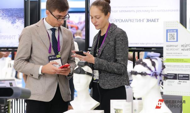 На Innoprom Online промышленники оценят мировой опыт цифровизации