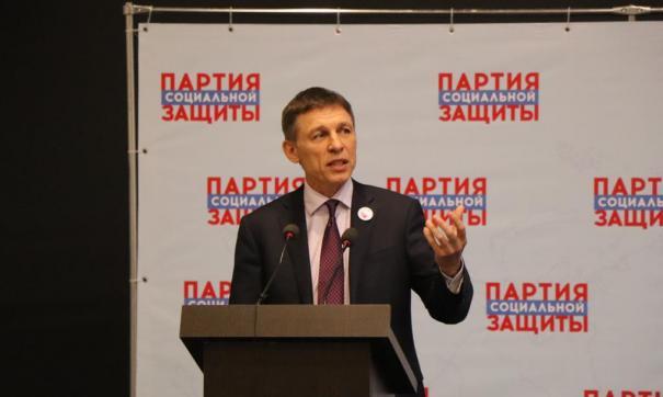 Партию Социальной защиты сняли с выборов в Костромскую облдуму