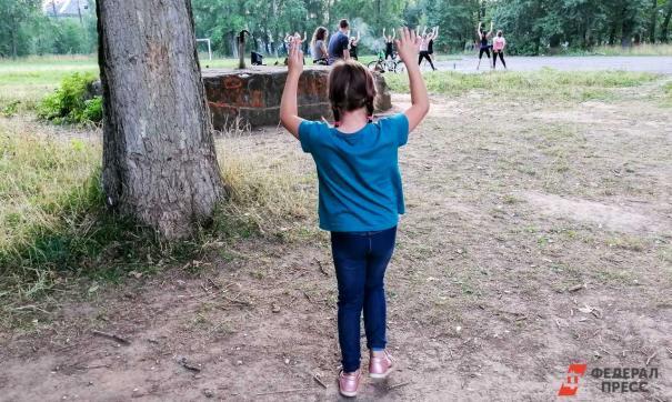 Игра поможет детям разобраться в своем характере и оценить, какие стороны доверия у них развиты
