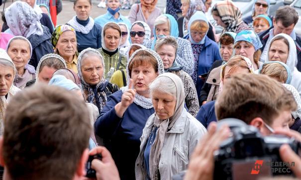 Детям войны в Приморье перечислили 94 миллиона рублей
