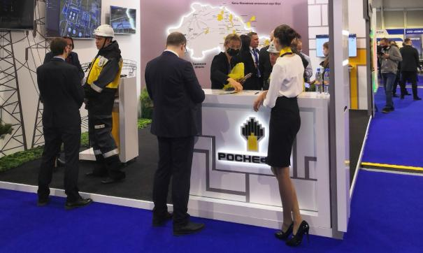 «Тюменнефтегаз» принял участие в XI Нефтегазовом форуме