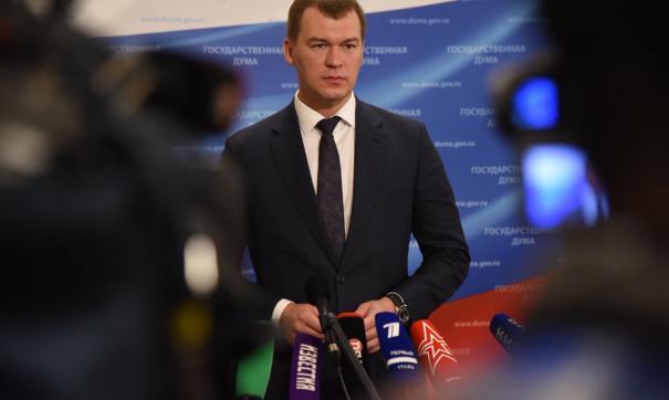 Об этом врио главы Хабаровского края заявил после заседания с полпредом ДФО