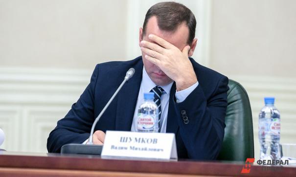 Вадим Шумков процитировал популярную теорию заговора