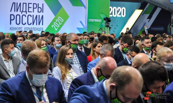 Мария Львова-Белова вошла в число победителей крупного конкурса