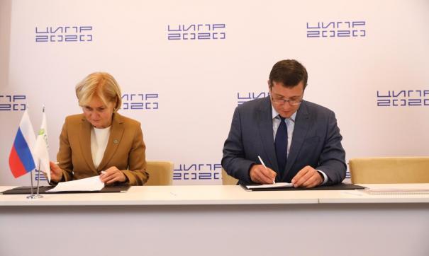 Соответствующее соглашение подписали Глеб Никитин и Ольга Голодец