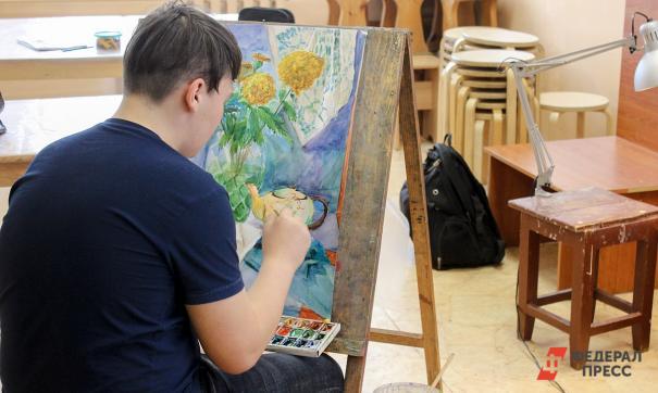 В Кургане на карантин закрылась художественная школа