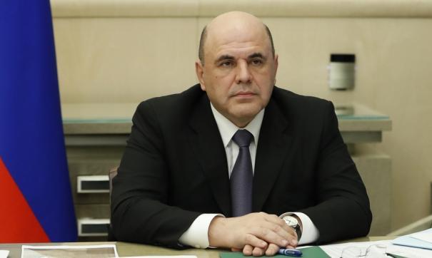 Премьер-министр России приедет в Йошкар-Олу и Чебоксары с рабочим визитом