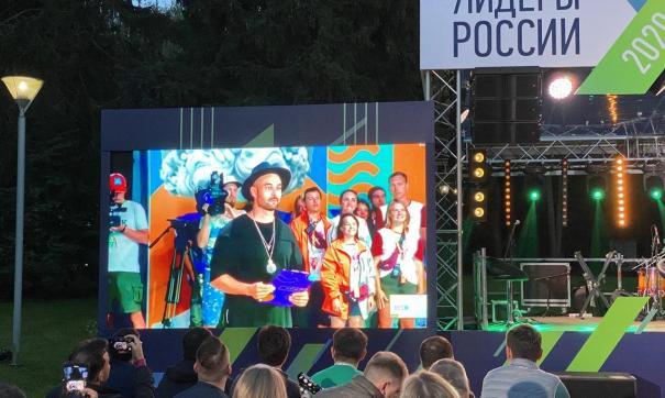 Участники «Таврида – АРТ» поприветствовали «Лидеров России»