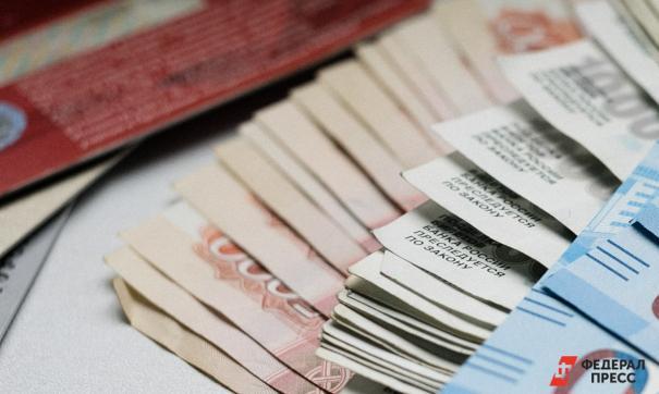 Россияне не поддержали инициативу по списанию средств со спящих счетов