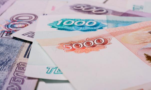 Россиян предостерегли от хранения денег на пенсионной карте