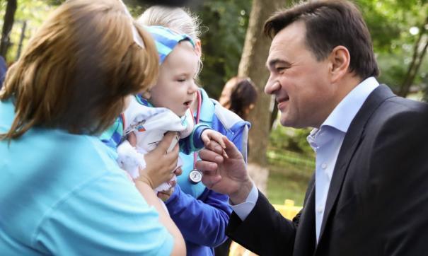 Губернатор Андрей Воробьев посетил детский хоспис