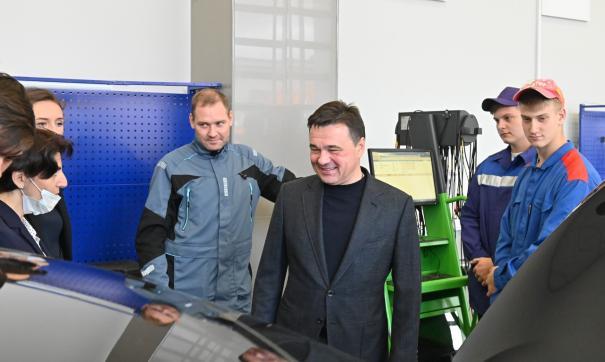 Учебный центр был создан в рамках соглашения между правительством МО и ООО «Роберт Бош»
