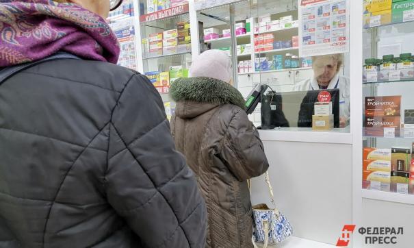 Льготников Приморского края обеспечат бесплатными лекарствами