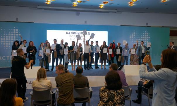 Эксперты высоко оценили проекты, представленные конкурсантами